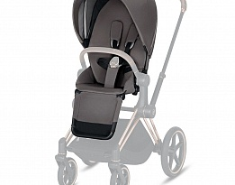 Cybex Тапицерия за седалка Priam Seat pack Lux Manhattan Grey